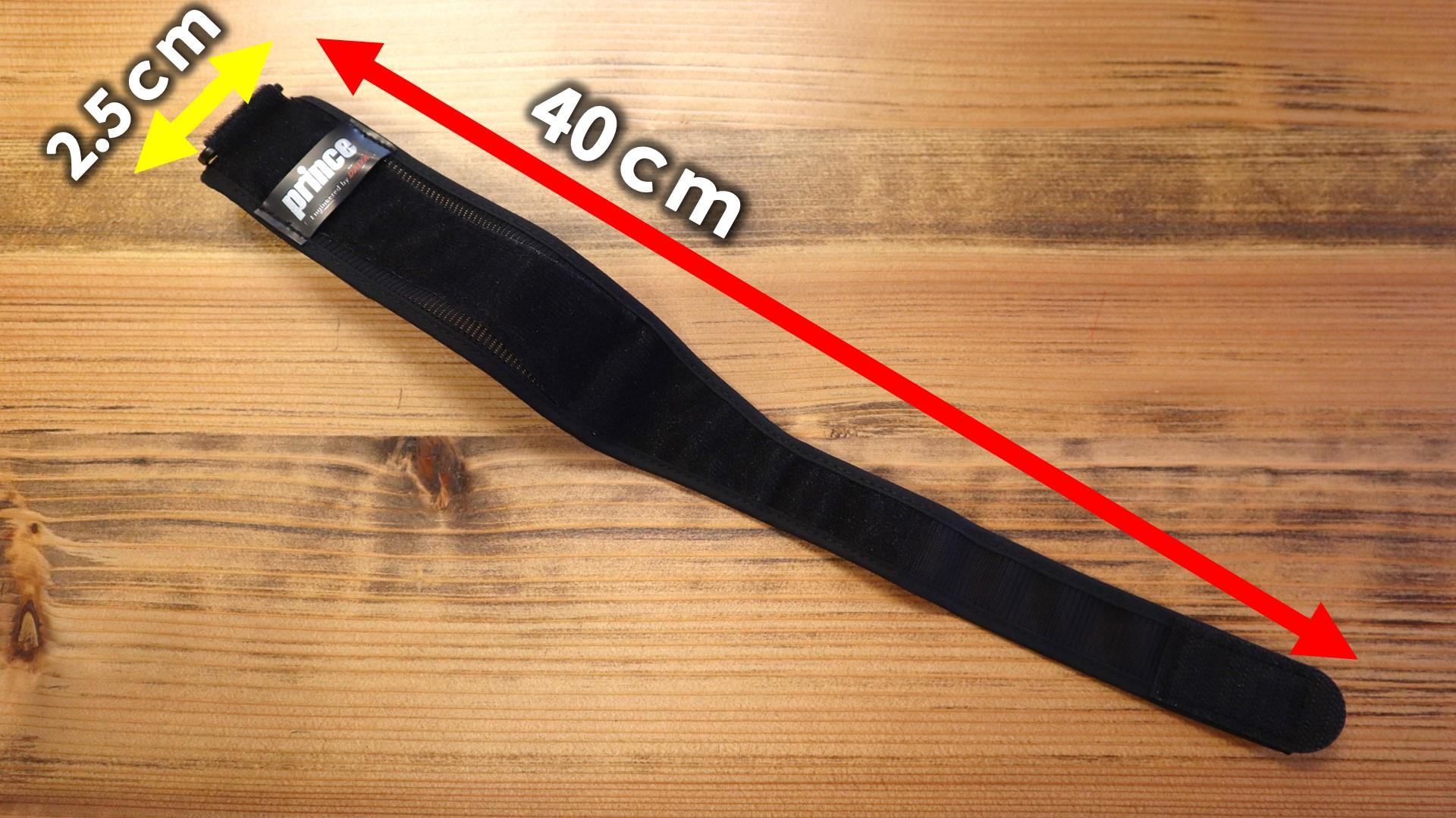 全長は40cm、幅は2.5cm